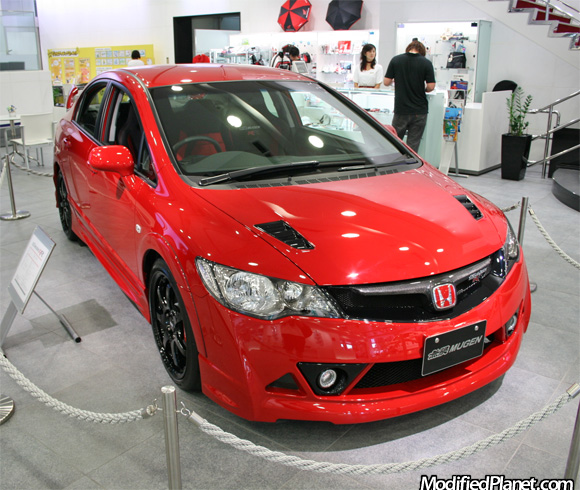 Car Photo 2009 Honda Civic Sedan Mugen Rr